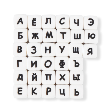 TYRY.HU 500pc/lot Russian Letter Beads Food Grade 12MM Silicone Chewing Alphabet Beads For Baby Teething Necklace Pacifier Chain