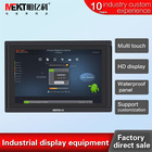 MEKT Industrial Embedded Monitors 10.1-inch Android touch screen monitor tablet touch screens