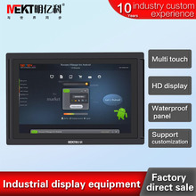 MEKT Industrial Embedded LCD Monitors 10.1/10 inch Android tablet touch one machine / industrial computer A83T