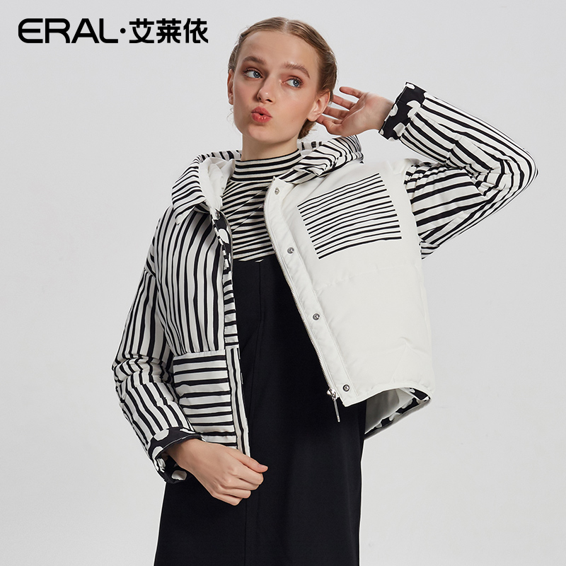 ERAL Womens Winter Coat Hooded Cute Casual Stripe Thermal Short Down Jacket Female Parka ERAL12146-FDAC