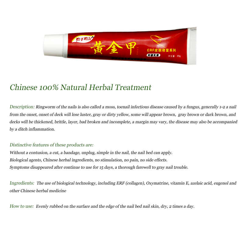 En iyi mantar tırnak bakım kremi onikomikoz Paronychia Anti Fungal tırnak enfeksiyonu savaşları bakteri ve mantar doğal