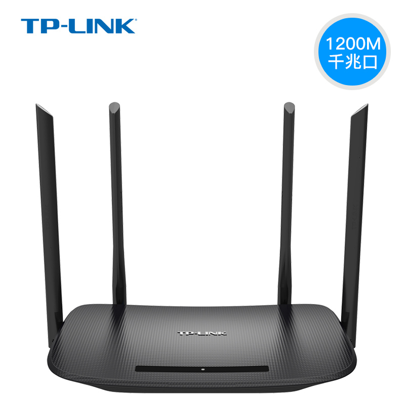 New Arrival TP-LINK WDR5620 Wireless Router 4 Antenna AC1200 Dual Band Wifi Router Through The Wall King WDR5700 Upgrade version tp link wifi router wdr6500 gigabit wi fi repeater 1300mbs 11ac dual band wireless 2 4ghz 5ghz 802 11ac