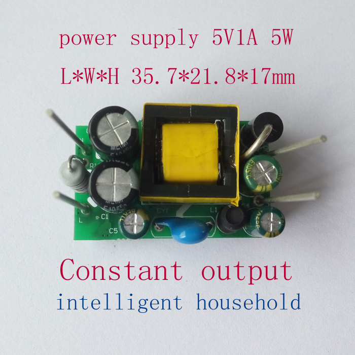 1pcs 2017 new intelligent household ac dc power supply 220v to 5v 1A  isolated  acdc power module converter 1pcs small size ac dc power supply module 220v to 5v 1w intelligent household isolated acdc switching converter