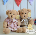 2 pcs/set Teddy Bear Active Joints Bear Soft Plush Toy  With Cloth  Birthday Gift