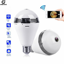 лучшая цена LED Light IP Camera wifi Bulb Lamp ip Home Security 1080P Camera 360 Degree Fisheye cam wi-fi mini Camera Panoramic wifi cam