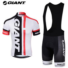 2016 Cycling Jersey Team Giant Bicycle Sports Clothes Short Maillot Ropa Ciclismo MTB Bike Cycling Clothing Mens GIANT