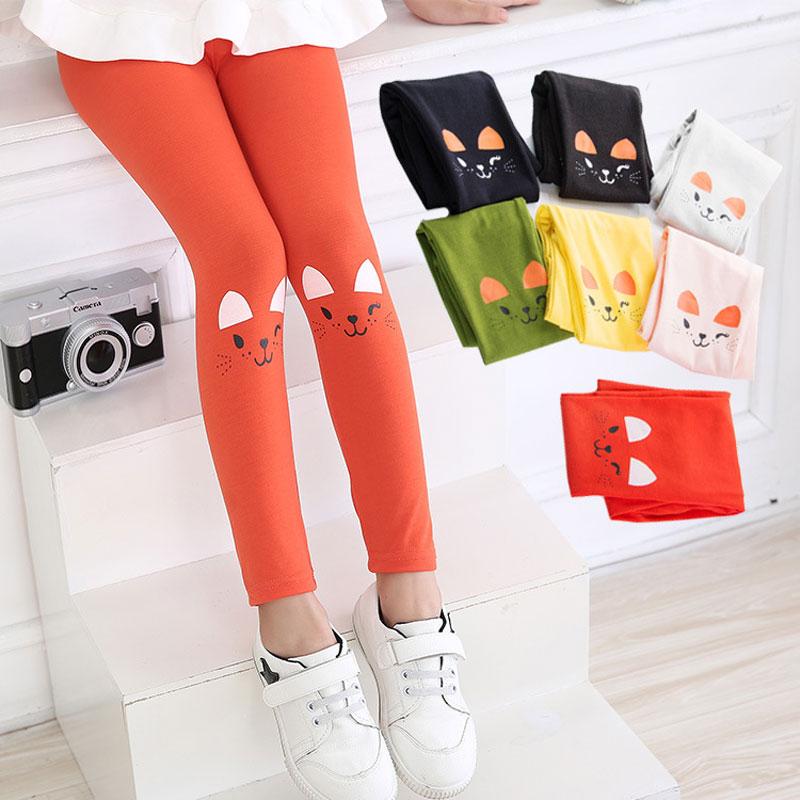 Toddler Kid Boy Girls Cartoon Cat//Rainbow//Stripe Printed Casual Long Trousers