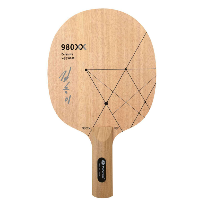YINHE 980XX (Kim Song I Special, DPR Korea Team) 980 PRO (DEF, Chop Attack) Table Tennis Blade Chop Racket Ping Pong Bat Paddle 1 400 jinair 777 200er hogan korea kim aircraft model