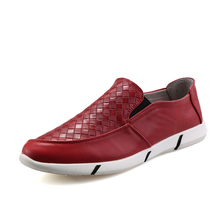 Fashion Soft Breathable PU Weaved Flat With Solid Color Slip On Style Men Casual Shoes