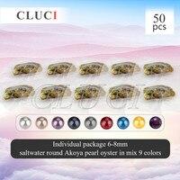 Cluci 50 шт. Смешанные 9 видов цветов Круглый Akoya один и близнецы жемчуг устрицы, 6 8 мм, один Oyster индивидуальная упаковка в один вакуумный мешок