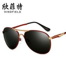 New Polarized Sunglasses big sunglasses with the same pilot pilot