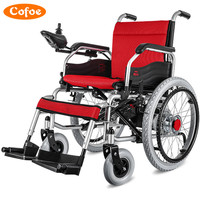 Cofoe Electric Wheelchair Folding Portable Steel Intelligent Nursing Scooter For Old Man The Disabled Large Wheel