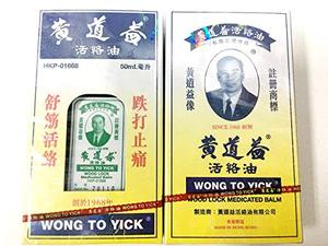 Image 3 - 5 bottles  Wong To Yick Wood Lock Medicated Balm Oil 50ml Pain Relief Muscular Pains Aches