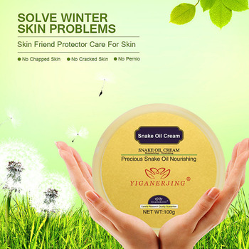 High Quality 100g Snake Oil Cream Repair Care Prevent Skin Dry Nourishing Creams For Body Care australia gm skincare seat ve skin repair cream lanolin oil day cream prevents dehydration refresh sooth dry and damaged skin