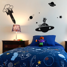 Space Art Vinyl Wall Decal Outer Space Mural Wall Sticker Kids Room Children Bedroom Decoration Shool Window Glass Sticker