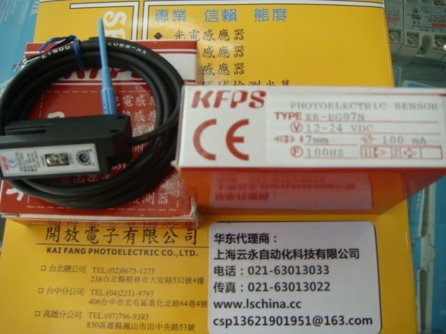 все цены на new original XK-EG07N  Taiwan kai fang KFPS photoelectric sensor онлайн