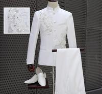 Chinese tunic suit mens wedding suits for men blazer boys prom mariage suits fashion masculino latest coat pant designs white