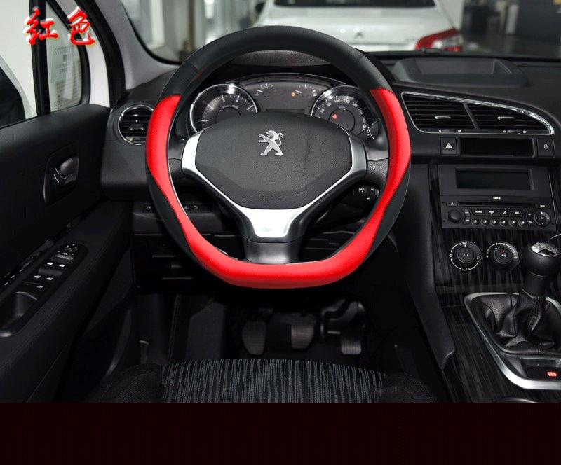 Premium Leather D Shape Steering Wheel Cover Yellow Red Black White Fit for Peugeot 308 3008 Honda 36cm 38cm