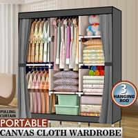 71 Portable Clothes Closet Non Woven Fabric Wardrobe Foldable Assembly 4 Layer 8 Grid Double Rod Storage Organizer Gray