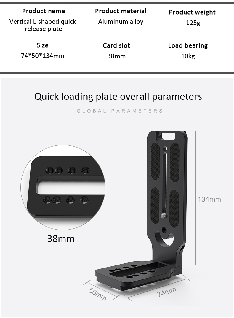 Jieyang vertical L shaped quick loading SLR camera camera tripod Universal quick loading plate for Sony Nikon Canon 5D2 3 4 in Tripod Monopods from Consumer Electronics