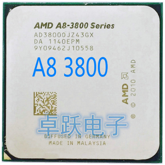 AMD A8 Series A8 3800 2.4 GHz Quad Core CPU Processor Socket FM1 free shipping-in CPUs from Computer & Office