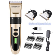 Aparador de cabelo e barba recarregável masculino, aparador profissional elétrico, bateria de lítio, 18650, para barbeiro, máquina de cortar cabelo