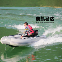 Stramework 18 outboard 3 meters scaphotrapezial 6 sandtroopers boat rubber boat inflatable boat