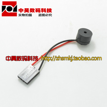 10pcs / lot motherboard buzzer alarm desktop computer motherboards built-in alarm horn(China (Mainland))