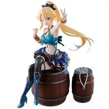 Presale August Sword Art Online Figure Memory Defrag Ichibansho Leafa