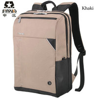 2017 New Fashion Backpack Women Men Shoulder Bag Waterproof Suit For Computer Also With Zipper Unisex