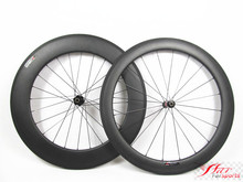 Farsports FSC6088-CM-23 DT240(36 Ratchets) mixed front 60mm rear 88mm road 700c high profile carbon bike 23mm wide wheel