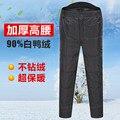 2016 мужской теплая вниз брюки Высокой талии плюс размер вниз брюки