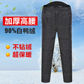 2016 male warm down pants Tall waist plus-size down pants
