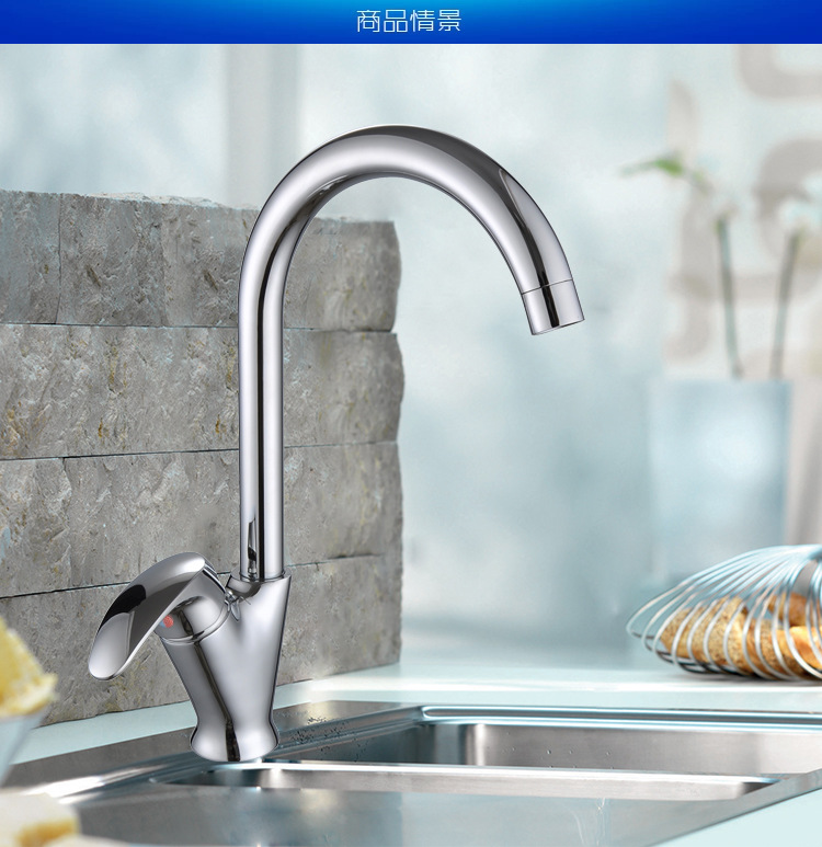 free shipping deck mounted installing kitchen sink faucet how to install a kitchen faucet