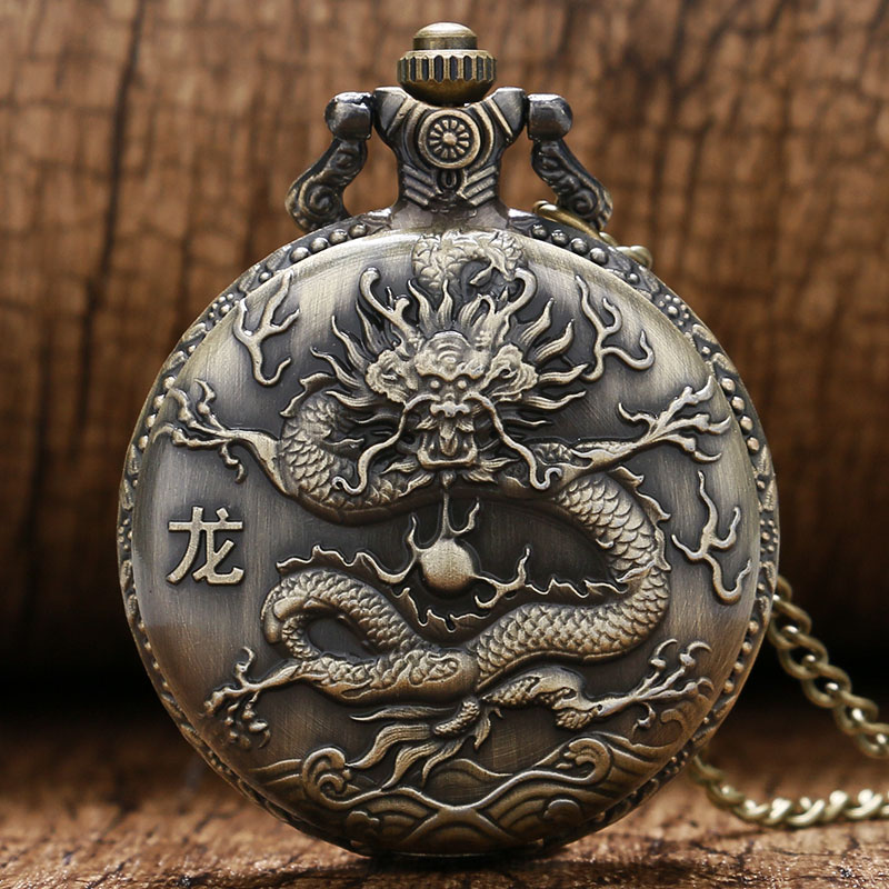 3D kínai sárkány bronz kvarc zsebóra nyaklánc medál óra - Zsebóra