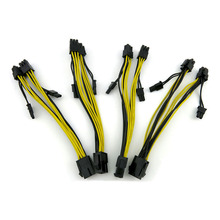18AWG PCI-E 6pin to Dual 8-pin Y-Splitter Extension Cable
