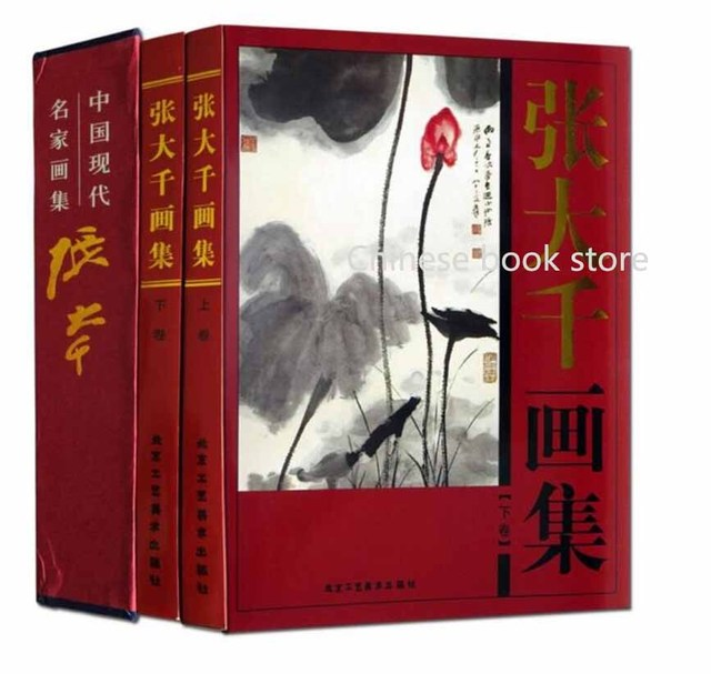 Chinese Brush Painting   Landscape Book 2 (How to Do Chinese Brush Painting)