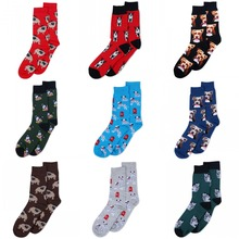 new animal art socks women men harajuku style Good quality embroidery dog Bulldog pattern streetwear fashion