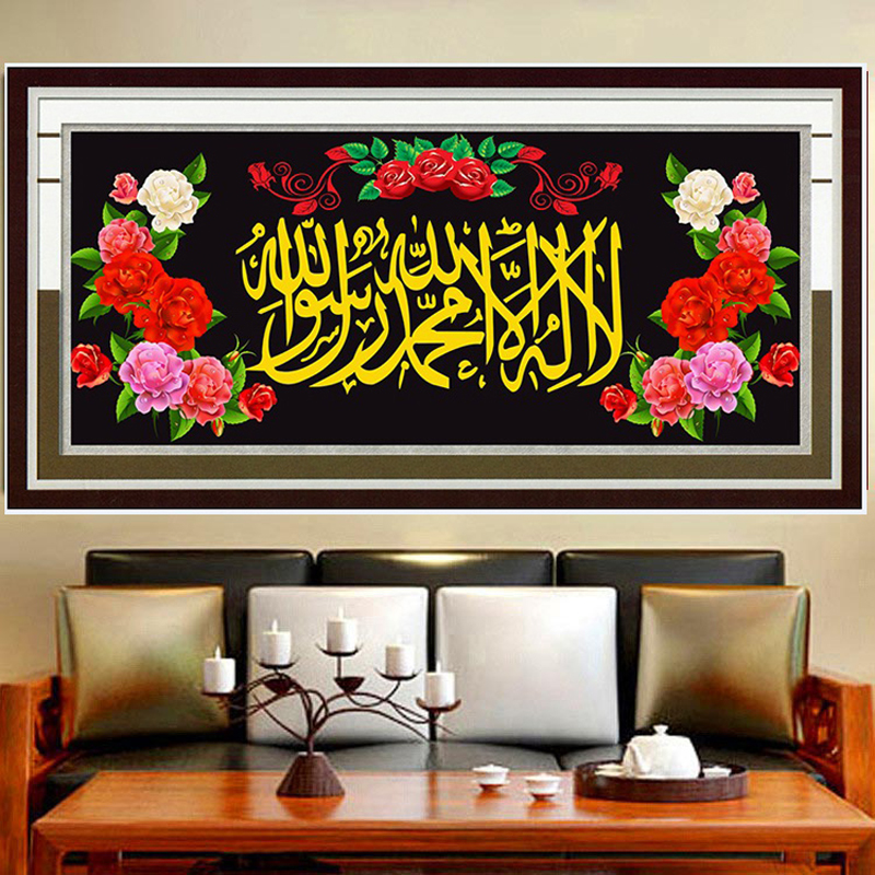 5D diamond painting cross stitch needlework embroidery muslim diamond pattern rhinestone religion mosaic Shahada Rose 103*50cm