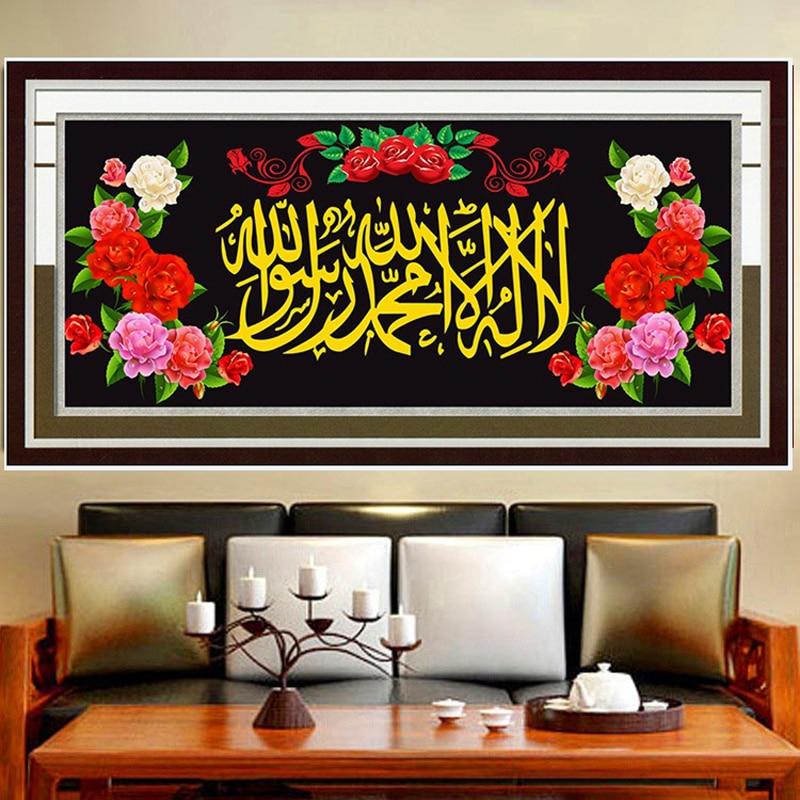 ашлмазная вышивка мусульманские цена