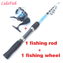 Telescopic road sub-pole ultra-short section portable carbon pole 1.8 m / 2.m fishing rod and 3BB fishing scrollpesca