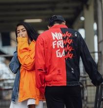 Hip Hop Denim Jeans Jacket