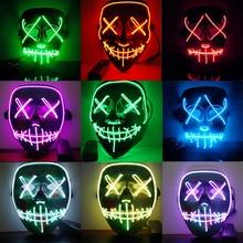 Светящаяся маска для Хэллоуина светодио дный, забавная маска от чистки, год выборов, отлично подходит для фестиваля, косплей, костюм на Хэллоуин, Прямая доставка