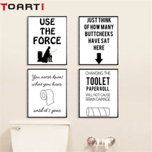 Toilet Paper Wall Art Funny Star Wars Darth Vader Letters Canvas Painting Modern Prints Poster For Washroom Bathroom Home Decor(China)