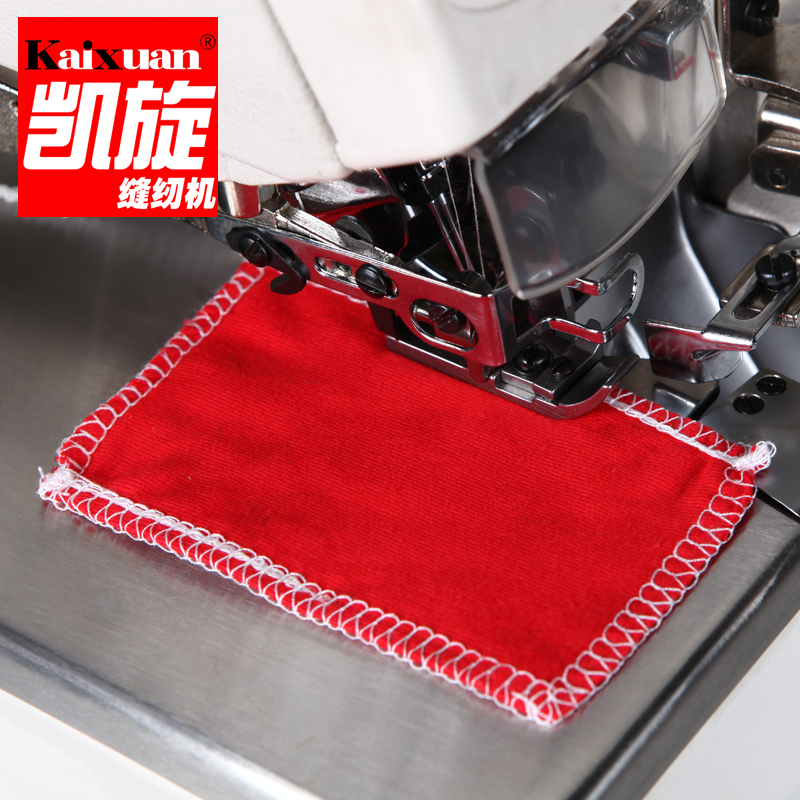 Brother JEP SEWING PEDAL