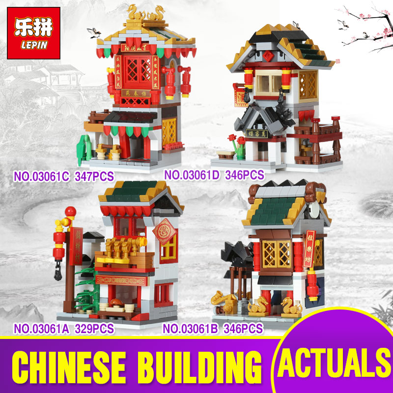 Lepin 03061 Building Series The Yi-chun countyard Wanke Tavern Samite Store String Hall Set 4 in 1 Building Blocks Bricks Toys managing the store