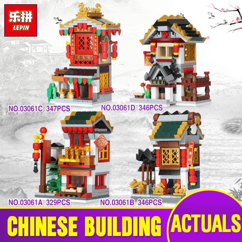 купить Lepin 03061 Building Series The Yi-chun countyard Wanke Tavern Samite Store String Hall Set 4 in 1 Building Blocks Bricks Toys недорого