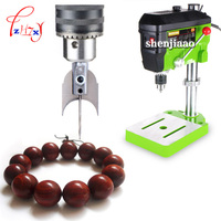 680W Quality Mini Electric Drill Variable Speed Machine Micro Drill Press Machines For DIY Wood Metal Electric+Vise Table 220V