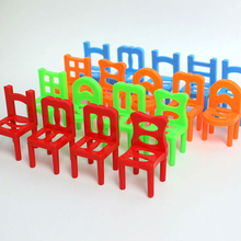 18Pcs/Lot Balance Chairs Board Game Children Educational Balance Stacking Chairs Toys Kids Desk Puzzle Balancing Training Toys