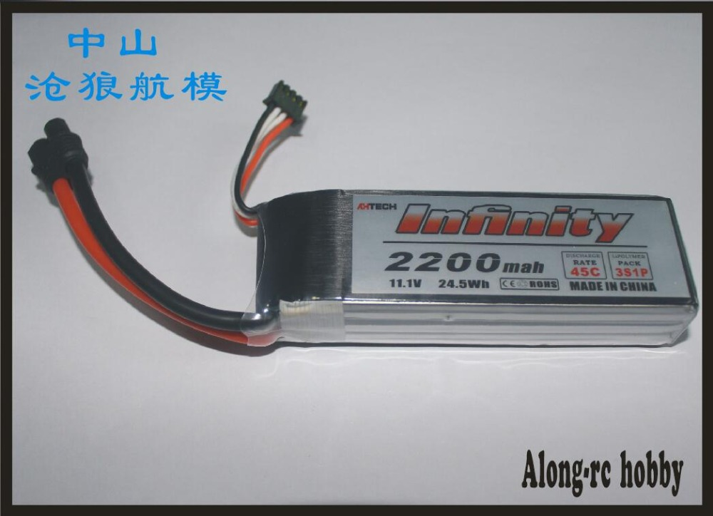 RC MODEL RC airplane BOAT spare part hobby plane model li-po battery Infinity 3s 2200mah 45c(3 cells 11.1V 2200mah 45C) image